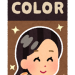 白髪染めで明るい色にする市販品なら断然コレ!髪も傷みにくく艶も♪